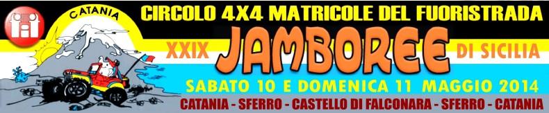 logo jamboree 2014