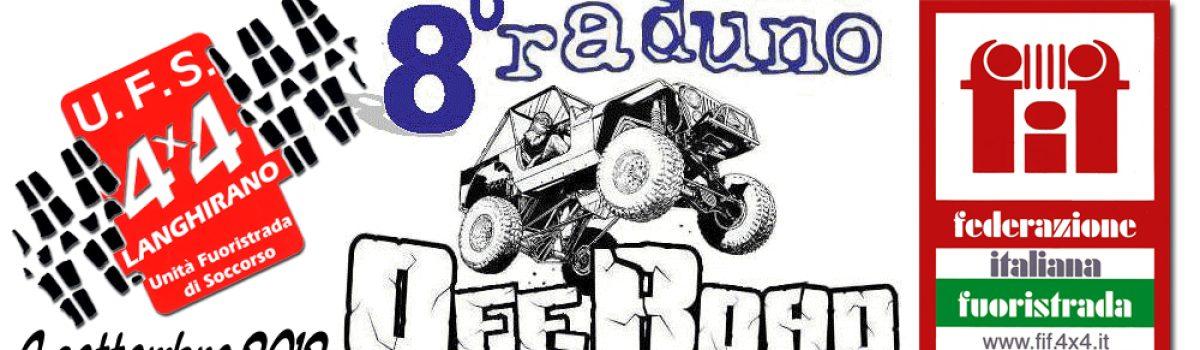 UFS 4×4 Langhirano – 8° Raduno Off Road del Prosciutto – 9 settembre 2012