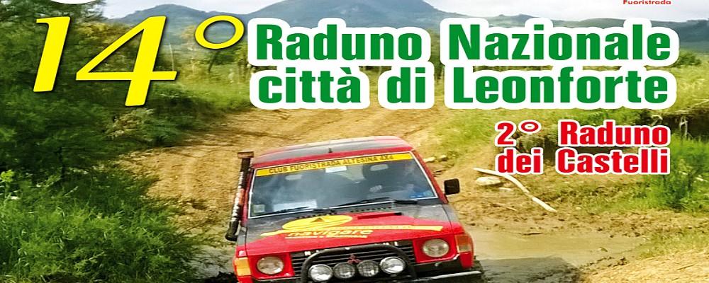"""14° Raduno Nazionale F.I.F. Citta' di Leonforte """"2° tour dei castelli"""" 14 Giugno 2015"""