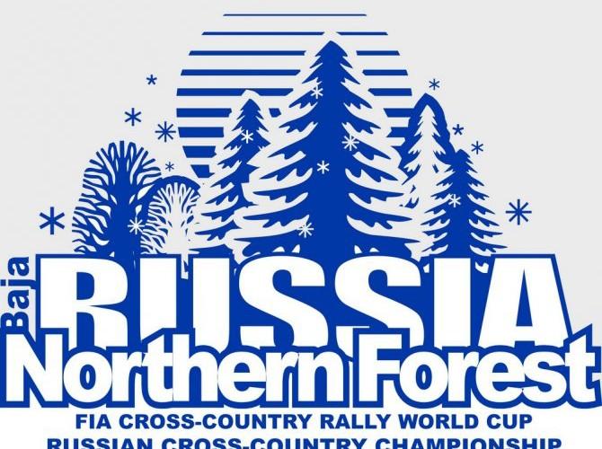 RUSSIA Northen Forest  24 – 26 FEBBRAIO 2017